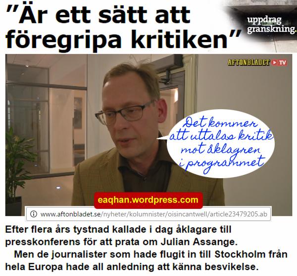 Marianne Ny presskonferans.jpg