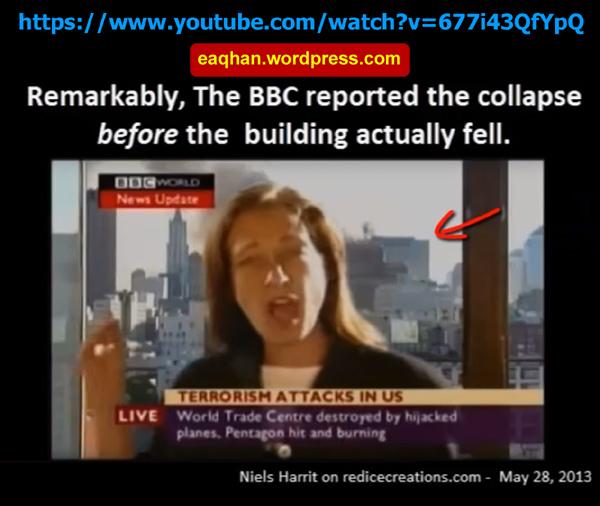 WTC 7 Före-rapport.jpg